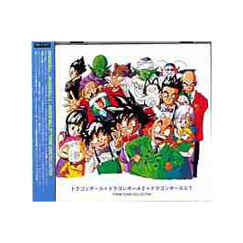 Dragon Ball, DBZ & DBZ GT- 1 CD,MICA0127