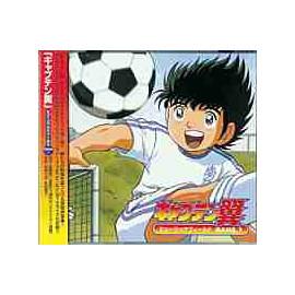 Captain Tsubasa / Music Game 1/ALCA8003