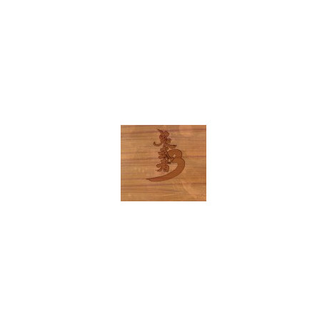 Onimusha 3 OST/MICA0181-2