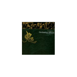 Onimusha 2 Orchestra Album/ALCA8022