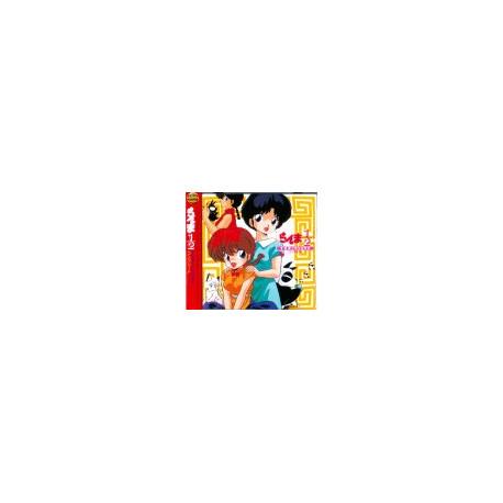 Ranma 1/2 / Super Best/MICA0170