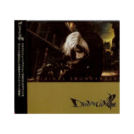 Devil May Cry 2 /OST/MICA0347-8