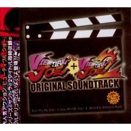 Viewtiful Joe 1 & 2 OST/MICA0420-1