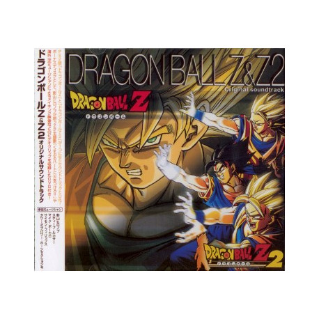 Dragon Ball Z & Z2 (PS2 ver.)/MICA0444