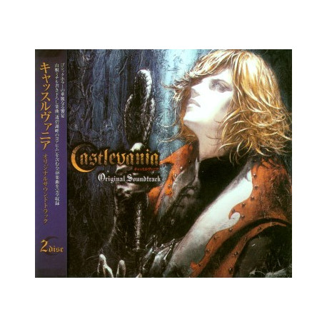 Castlevania Lament Inocence/BSO/MIC584-5