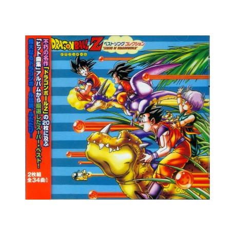 Dragon Ball Z/Best Song Legend/MICA638-9