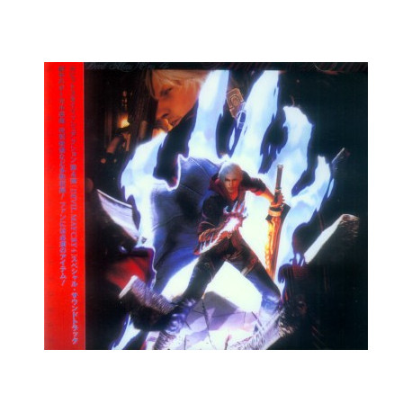 Devil May Cry 4/Special SoundT/MICA0900