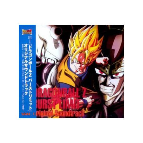 Dragon Ball Z Burst Limit /OST/ MICA0992