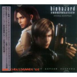 Biohazard Degeneration/OST/MICA1039-40