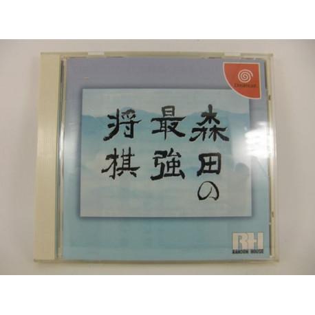Morita no Saikyou Shogi