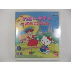 Hello Kitty Yume no Kuni no Daibouken