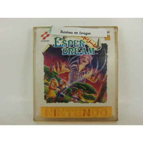 Esper Dream - Disk
