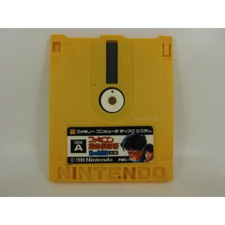 Famicom Tantei Club: Kieta Koukei - Disk