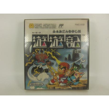 Mukashi Banashi: Yuuyuuki Kouhen (Disk)