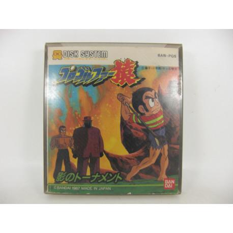 Pro Golfer Saru: Kage no Tournament (Famicom Disk)