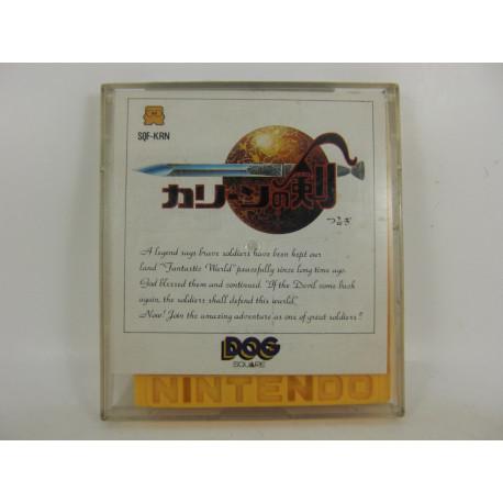 Kalin no Tsurugi - Famicom Disk