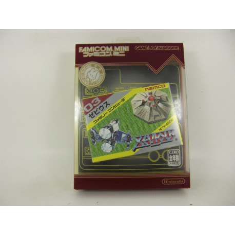 Xevious - Famicom Mini 07