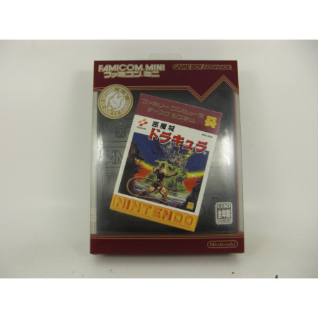 Akumajou Dracula - Famicom Mini 29