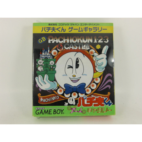 Pachiokun Game Gallery