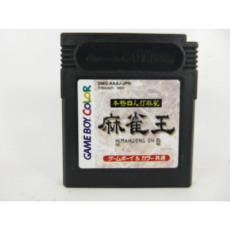 Honkaku Yojin Uchi Mahjong: Mahjong Ou