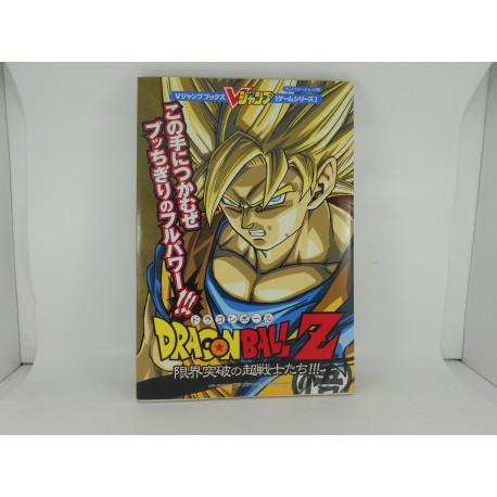 Guia Dragon Ball Z Genkai Toppa PS2 - Japonesa