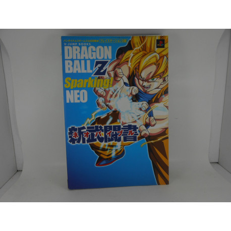 Guia Dragon Ball Z Sparking! Neo - Japonesa