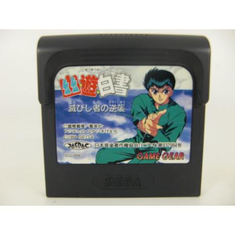 Yuu Yuu Hakusho: Horobishi Mono no Gyaku