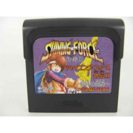 Shining Force Gaiden II