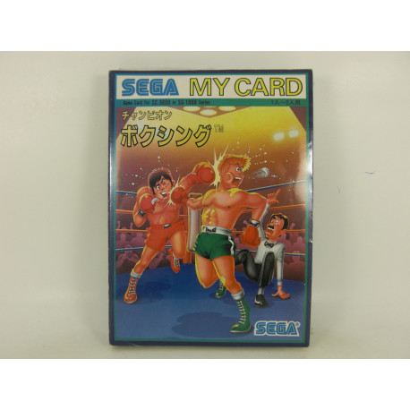 Champion Boxing - Sega My Card