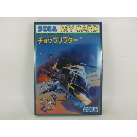 Choplifter - Sega My Card