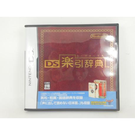 DS Rakuhiki Jiten (DS Easy Dictionary)