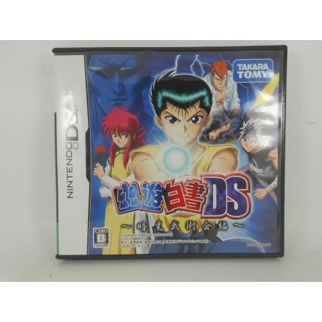 Yu Yu Hakusho DS