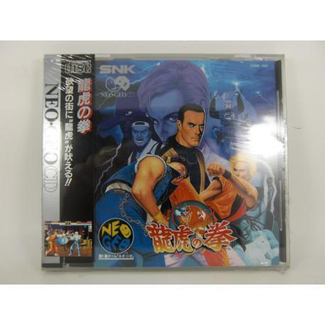 Ryuuko No Ken - Art of Fighting