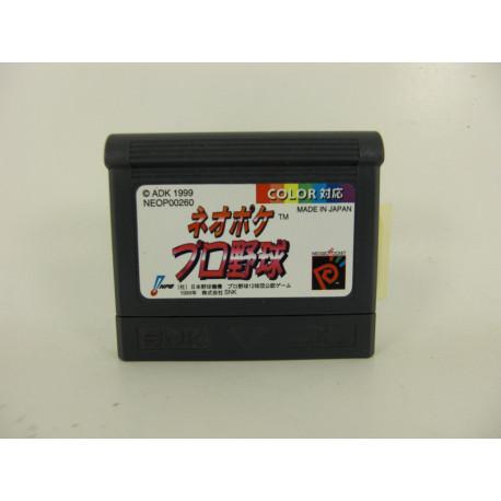 Neo Poke Pro Yakyu