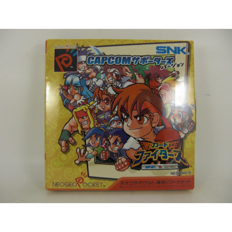 SNK Vs Capcom Card Game - Capcom Version Jap