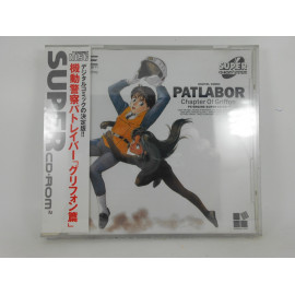 Patlabor: Chapter of Griffon
