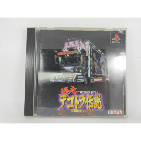 Art Truck Battle - Dekotora Densetsu