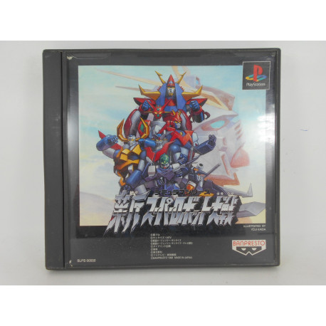 Shin Super Robot Wars