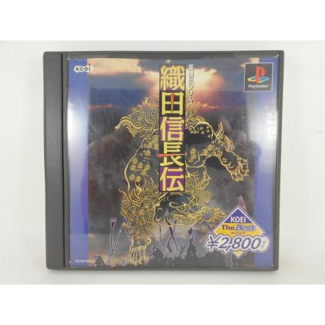 Oda Nobunaga Den - Best