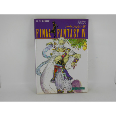 Guia Final Fantasy IV Fundamental Guide - Japonesa