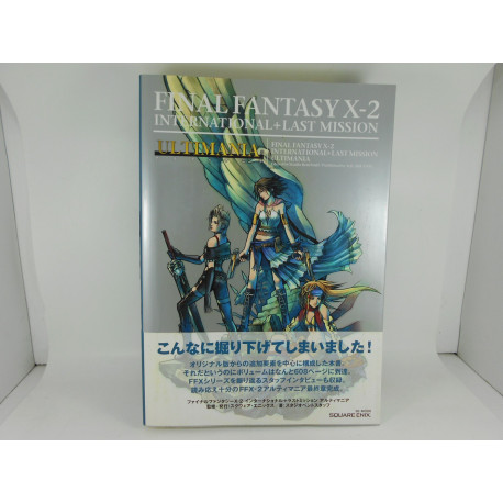 Guia Final Fantasy X-2 International + Last Mission Ultimania Japonesa