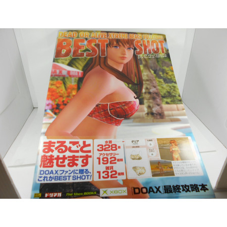 Dead or Alive Xtreme Beach Volleyball Best Shot - Japones