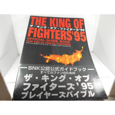 Guia The King of Fighters 95 Official Guide Book - Japonesa