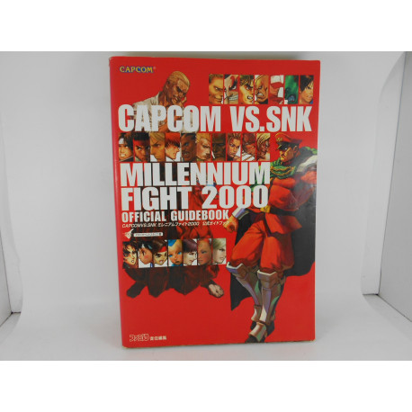 Guia Capcom Vs. SNK Millenium Fight 2000 Official Guidebook - Japones