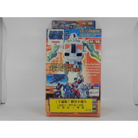 Microman M-10
