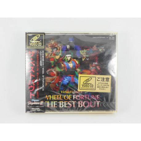 Virtua Fighter 2 Wheel of Fortune VideoCD