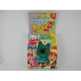 Dreamcast Visual Memory Sega Edicion Boy Kanipan