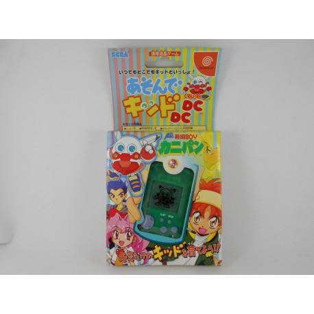 Dreamcast V.Memory ed.especial Boy Kanipan