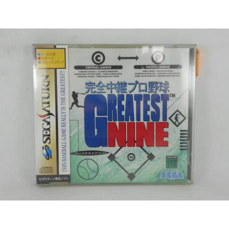 Kanzen Chuukei Pro Yakyuu: Greatest Nine