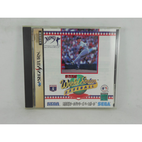 Hideo Nomo World Series Baseball